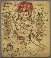 The Hindu God Bhairava