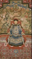 Imperial Portrait of Prince Duo Lo