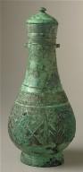 Hu (Ritual Wine Vessel)