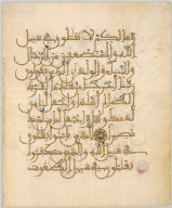 Leaf from a Qur?an