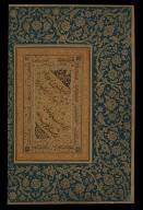 Folio from the Kevorkian Album