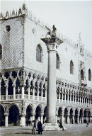 The Streets and Canals of Venice [Calli e Canali in Venezia]