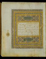 Manuscript of a Koran