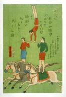 Circus Acrobats on Horseback