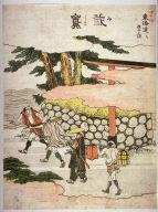 Mishima, no. 12 from a series, Fifty-three Stations of the Tokaido (Tokaido gojusantsugi)