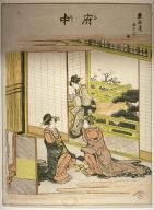 Fuchu, no. 20 from a series, Fifty-three Stations of the Tokaido (Tokaido gojusantsugi)