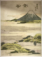 Kanaya, no. 25 from a series, Fifty-three Stations of the Tokaido (Tokaido gojusantsugi)