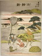 Chiryu, no. 40 from a series, Fifty-three Stations of the Tokaido (Tokaido gojusantsugi)