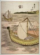 Miya, no. 41 from a series, Fifty-three Stations of the Tokaido (Tokaido gojusantsugi)