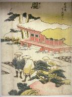 Seki, no. 48 from a series, Fifty-three Stations of the Tokaido (Tokaido gojusantsugi)