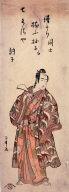 Sawamura Sojuro III as Yorikane