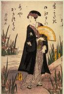 Iwai Hanshiro V with a yellow fan