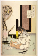 Akechi Gidayu prepares himself for Suicide