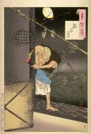 Hirtotsuya no tsuki