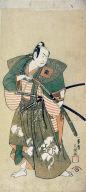 The Actor Ichikawa Komazo II as a Samurai