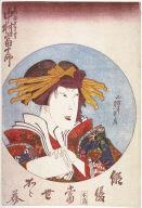 The Actor Kataoka Gado as Izaemon