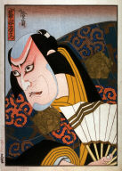 Ichikawa Ebizo V as Iwanaga Saemon, Kataoka Gado II as Chiehibu Soji Shigetada, Ichikawa Danzo as Akoya
