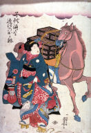 [Woman with horse]