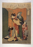 Untitled (two women and a girl), after Buncho, 19th century