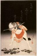 Arashi Rikan II as Danshichi Kurobei in the play, The Summer Festival ( Natsu matsuri)