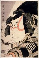 Bust Portrait of Nakamura Nakazo II as Matsuomaru