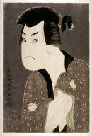 The actor Sakata Hangoro II as Fujikawa Mizuemon in the play Hanaayama bunroku soga, Miyako Theater