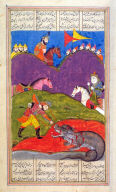 Rustem Killing the Dragon, a page from a manuscript of the Shah Namah