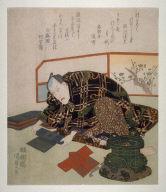 The Actor Ichikawa Danjuro VII folding hand towels into miniature jackets