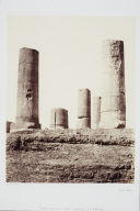 Remains of the Temple of Amara, Ethiopia