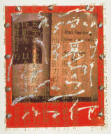 Study For The Red Book