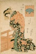 [The Courtesan Hana?ogi of the ?Ogiya House, Seven Beauties of the Green Houses]