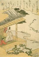 [Narihira at the Sumida River Watching Capital Birds, Tales of Ise in Iroha Order]
