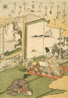 [Narihira Kneeling before Prince Koretaka, Tales of Ise in Iroha Order]