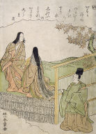 Tales of Ise: Narihira Watching Court Ladies of ?Osh?u Province