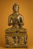 Buddha Sakyamuni or the Cosmic Buddha Vairochana