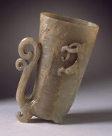 Cup (Guang) in the Form of a Rhyton with Mask, Dragon, and Scrollwork