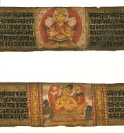 Top: Prajnaparamita and Scenes from the Buddha's Life Bottom: Manjusri (?) and Scenes from the Buddha's Life: Two Folios from a Dharanisamgraha Manuscript