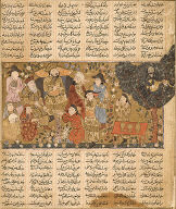 Leaf from a manuscript of the Shah ama: King Khusraw Parviz Listening to the Barbad the Concealed Musician