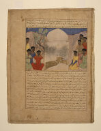 The Appearance of Sakyamuni (the Buddha) after His Death; from a manuscript of the Majma al-Tawarikh (Collection of chronicles)