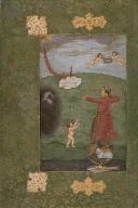 Symbolic Portrait of Jahangir