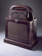 Portable Chest (Xiang)