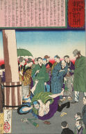 [The Carpenter Hanshichi of Fukagawa Seizes His Daughter's Attacker, The Postal News, no. 780]