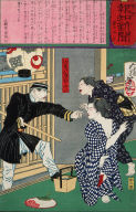 [Geisha Ofusa of Amanoya Threatened with Arrest for Indecent Exposure on a Hot Evening, The Postal News, no. 702]