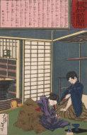 [The Geisha Oiro Politely Refusing an Old Man's Proposal, The Postal News, No. 481]