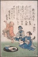 Geisha Accompanying Dancing Measles with Samisen