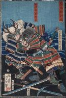 [Konda Teihachir?o Tadakumi (?) and Makera J?ur?ozaemon Naozumi(?) Grappling by the Water, Famous Fights Between Brave Men]