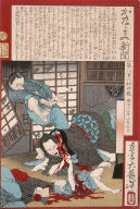 [A Horrible Suicide: A Woman Slays Her Child then Kills Herself, The Kanayomi Newspaper, No. 808]
