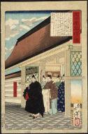 [Tokugawa Ieyasu at the Entrance to a Palace, A Mirror of Great Warriors of Japan]