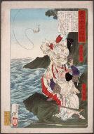 [Empress Jing?u and Takenouchi no Sukune Fishing at Chikuzen, A Mirror of Great Warriors of Japan]