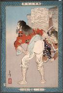 Kinootoko Matsura